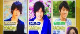 Tokyo : Nasce il primo servizio di noleggio fidanzati a partire da 36 euro