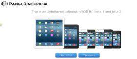 Jailbreak iOS 8 beta 1 e beta 2 : A breve arriverà da BlackGeek