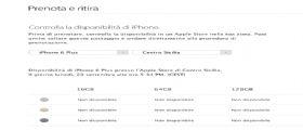iPhone 6 Plus : Apple riattiva Prenota e Ritira, ma non c'è nessuna disponibilità