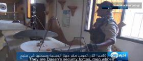 Siria, camera di tortura Isis: Donne pestate con tubi e catene