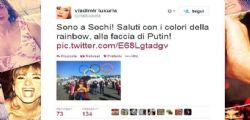 Vladimir Luxuria arrestata a Sochi: sulla bandiera Gay è ok