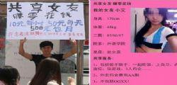 Shanghai : Studente affitta la ragazza per comprare l'iPhone 6