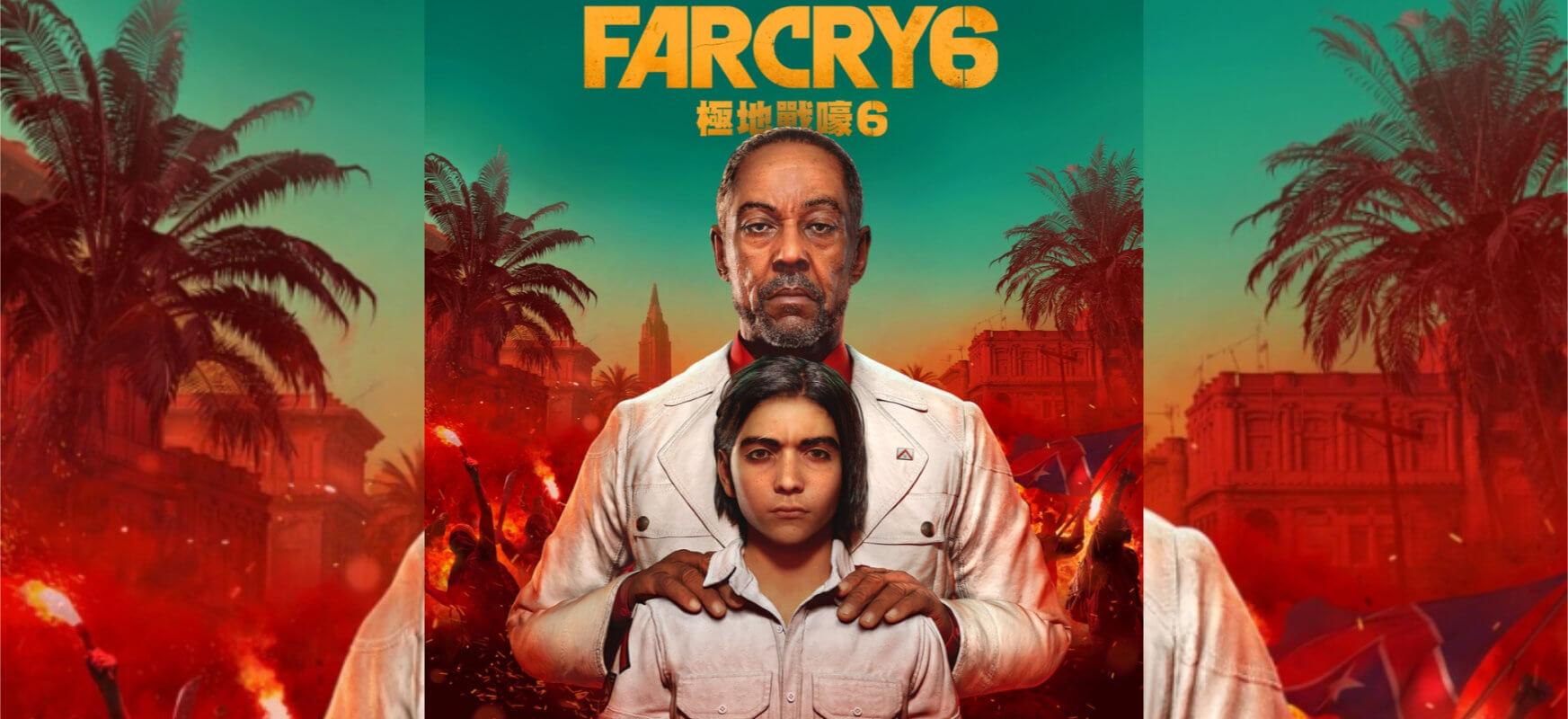 FAR CRY 6: Gameplay Reveal e uscita a ottobre 2021