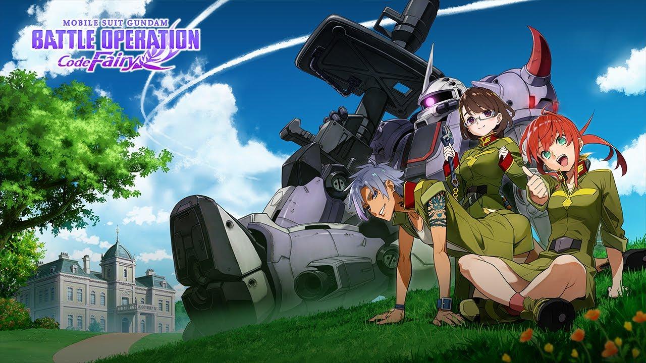 MOBILE SUIT GUNDAM BATTLE OPERATION CODE FAIRY ARRIVA A NOVEMBRE PER PS4 & 5