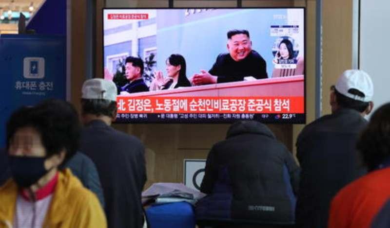 Nord Corea, Kim Jong Un: fake news la sua morte, ricompare in pubblico