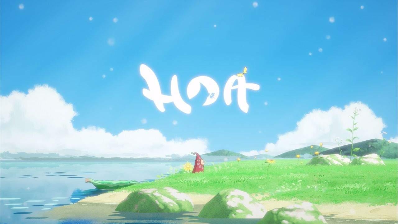 Hoa arriva su PlayStation e Xbox a luglio