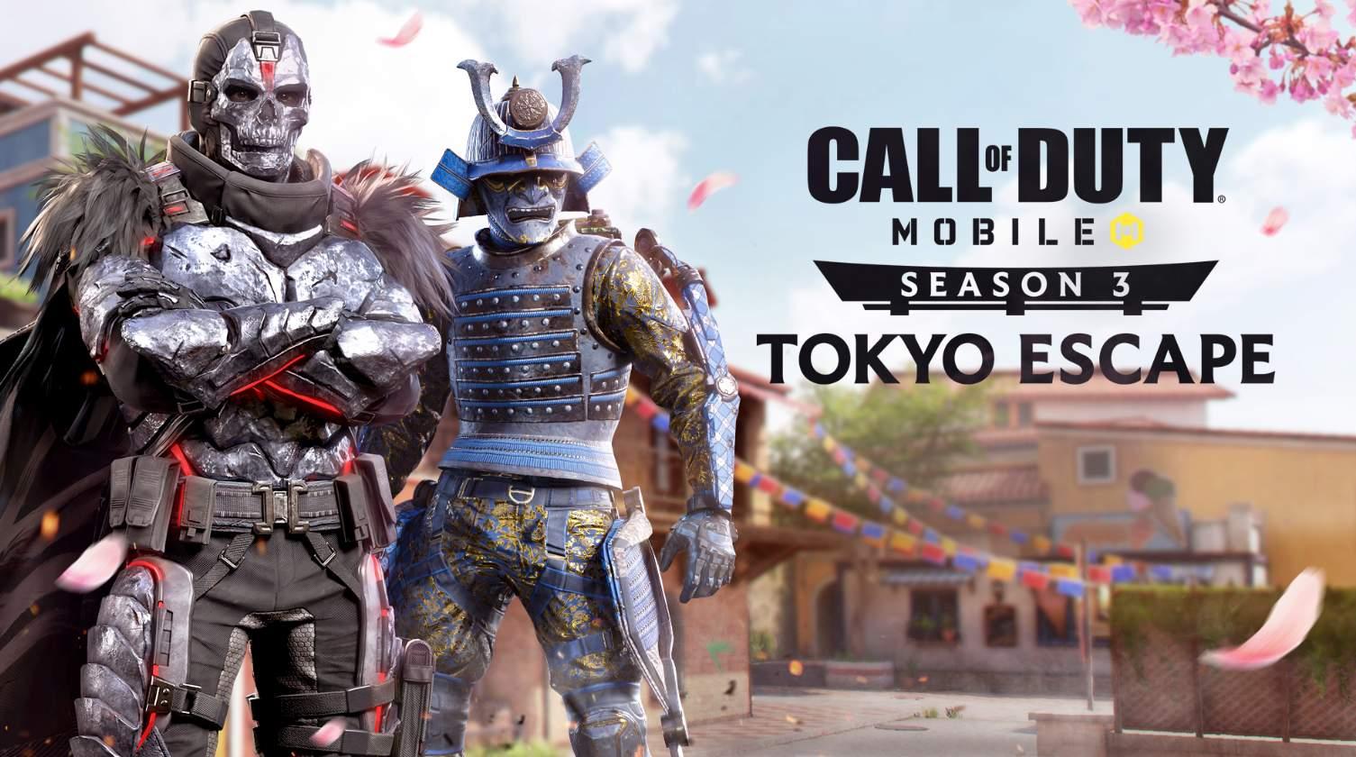 Call of Duty: Mobile offre un'avventura virtuale a Tokyo il 17 aprile