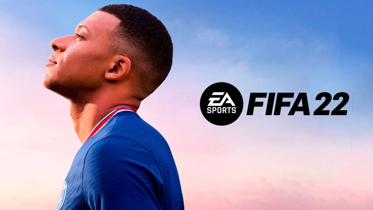 FIFA 22 DISPONIBILE OGGI IN TUTTO IL MONDO