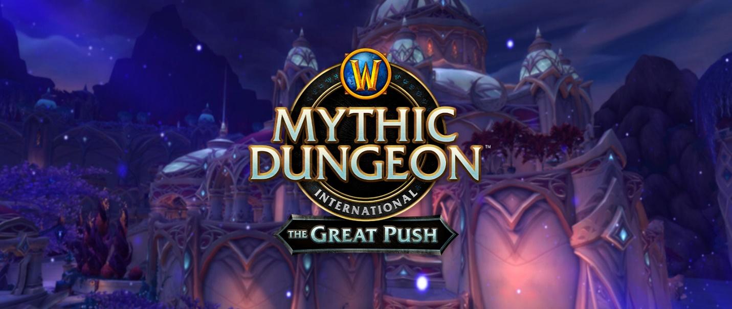 La Stagione 2 di The Great Push di World of Warcraft sta arrivando