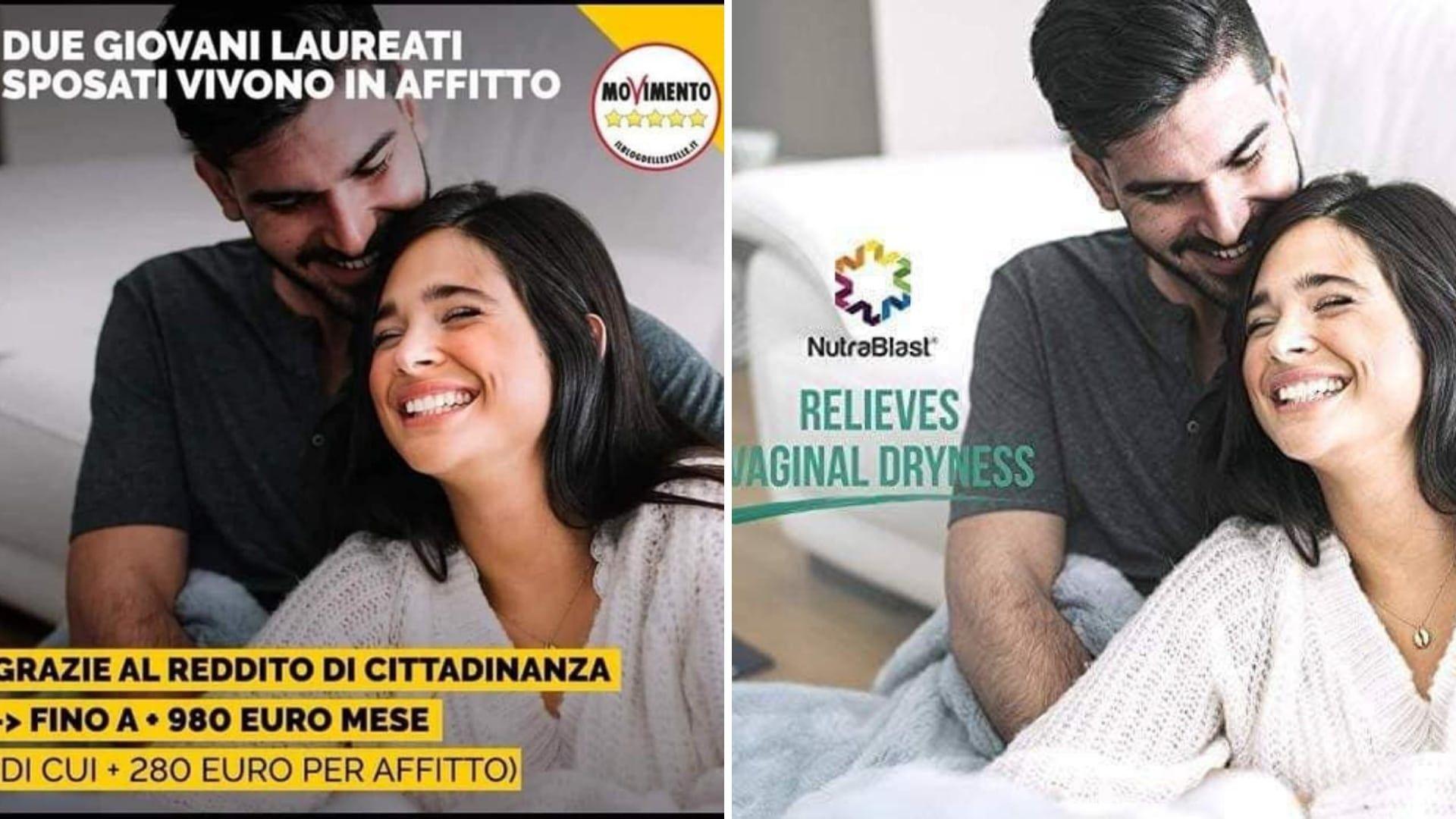 Reddito di cittadinanza e secchezza vaginale! la stessa foto per due spot