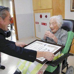 Nabi Tajima : Morta a 117 anni la persona più anziana del mondo