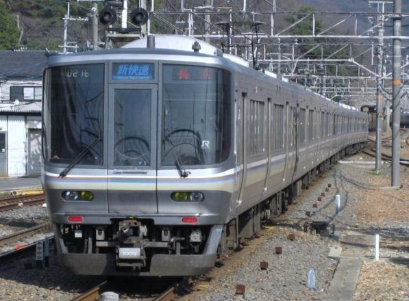 Giappone :l'azienda si scusa perchè il treno parte con 25 secondi di anticipo