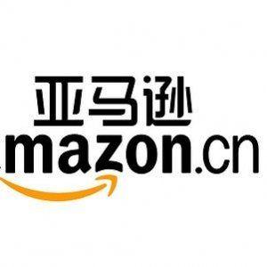 Il colosso Amazon chiude in Cina! Non è competitivo