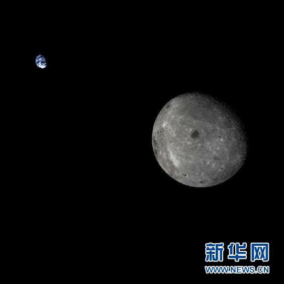 La Terra e la Luna fotografate dalla sonda cinese CHANG'E 5-T1