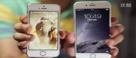 iPhone 6 : Il vero smartphone da 4.7 in un video preview