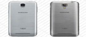 Samsung ATIV SE : Il nuovo modello arriverà a partire dal 18 Aprile con Verizon