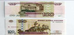 Russia : 23 enne chiede prestito in banca per pagare la bustarella a un agente