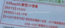 iPhone 5S : Alcuni documenti svelano la data di uscita