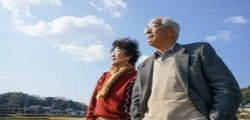 Masao Matsumoto e sua moglie Miyako : la coppia di sposi più anziana al mondo