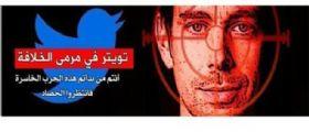 Twitter minacciato dall